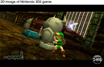 Nintendo 3ds the legend of zelda ocarina of time 3d - Ocarina of time 3ds console ...